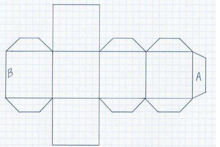Un cube photo pour papa page 2 - Faire un cube en papier ...