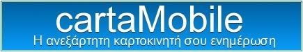 CartaMobile