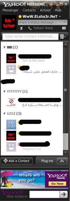 ����� ������ Yahoo! Messenger 9.0.0.21 ����� ��������� ������� ����
