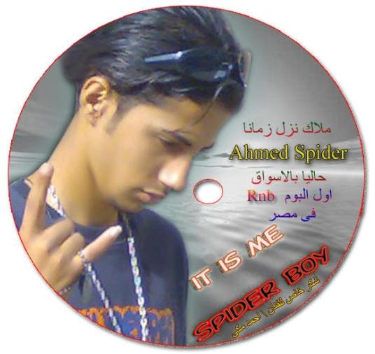 تحميل  البوم   احمد سبايدر     ملاك نزل زمنا  2009 - CD Q @ 224 Kbps - على اكتر م