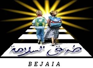 ASSOCIATION TARIQ ESSALAMA BEJAIA