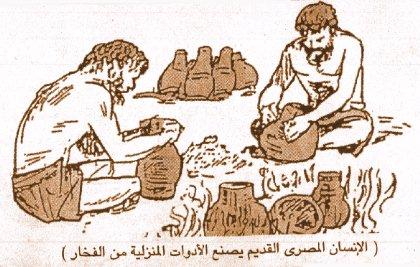 شامل الحضارة الفرعونية 00310.jpg