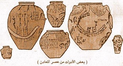 شامل الحضارة الفرعونية 00410.jpg