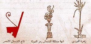 شامل الحضارة الفرعونية 00510.jpg