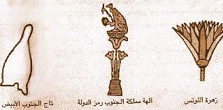 شامل الحضارة الفرعونية 00610.jpg