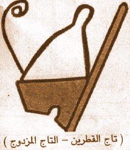 شامل الحضارة الفرعونية 00710.jpg