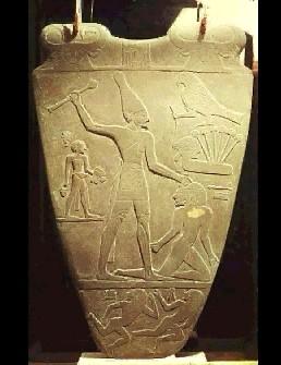 شامل الحضارة الفرعونية 00810.jpg