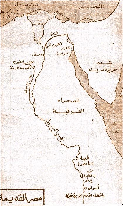 شامل الحضارة الفرعونية 01010.jpg
