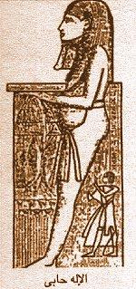 شامل الحضارة الفرعونية 01110.jpg