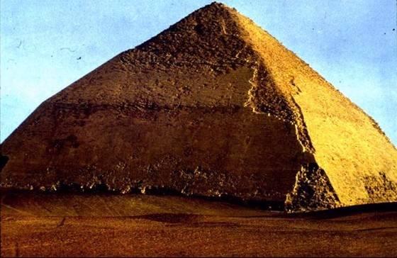 شامل الحضارة الفرعونية 013s11.jpg