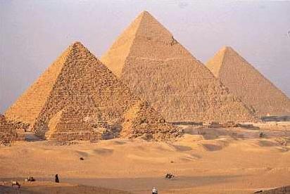 شامل الحضارة الفرعونية 01412.jpg