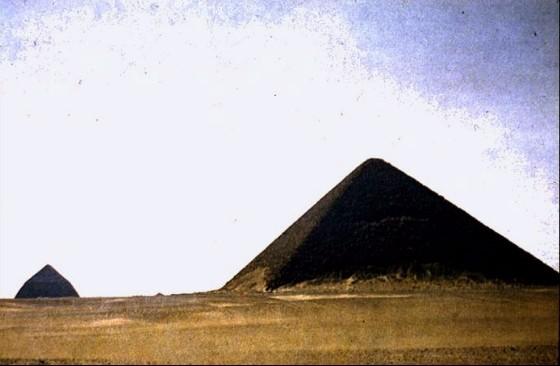 شامل الحضارة الفرعونية 014s11.jpg