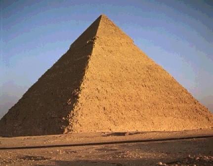 شامل الحضارة الفرعونية 01712.jpg