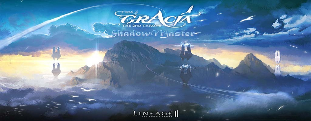 Lineage II ShadowMaster Forum