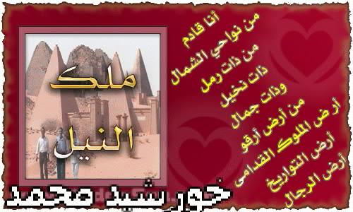منتديات ارقــــــــــــــــــــــو