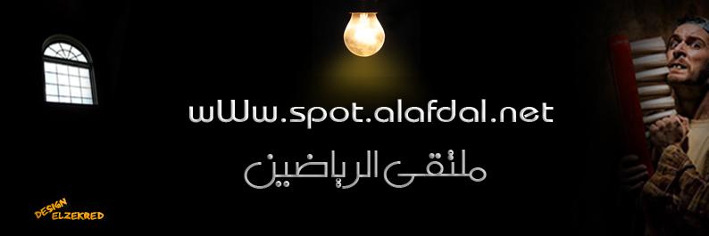 شباب كليه تربيه رياضيه جامعه المنصوره
