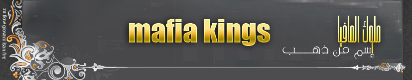mafia-kings