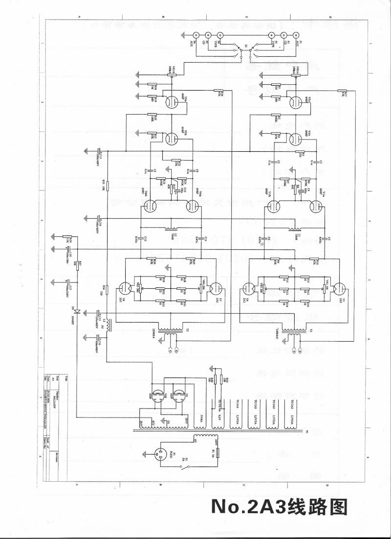 Schema Elettrico Quad : Schema elettrico mini quad fare di una mosca