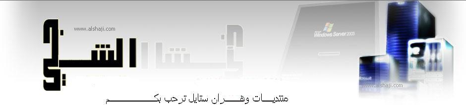 Wahran-Style