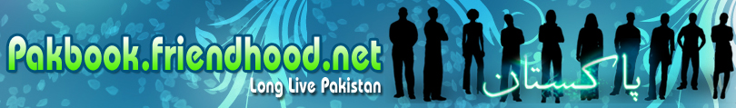 Pakistan Online News, Education and Entertainment forum.  Pak Book