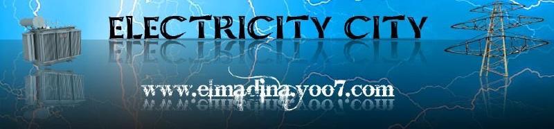 مدينة الكهرباء