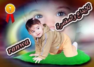 ranwa
