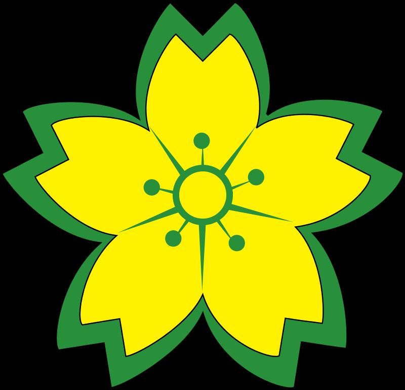Yamanaka Clan Symbol Clan Symbol Spoiler