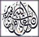 كل مايخص الاسلام