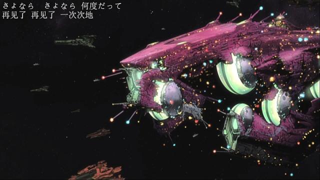 Macross Galaxy; Macross Frontier