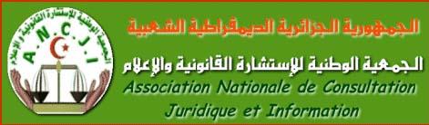الجمعية الوطنية للإستشارة القانونية والإعلام