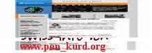 malpera pen-kurd.org