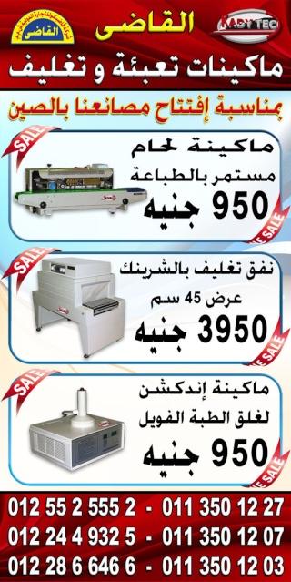 offer13.jpg