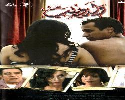 فلم بنتين من مصر