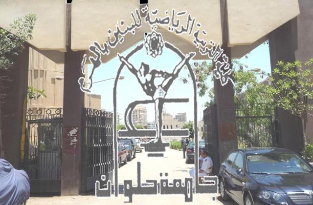 منتدي الدكتور حسني عز الدين للاحصاء