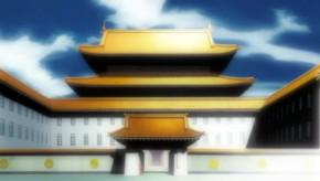 Shino Academy