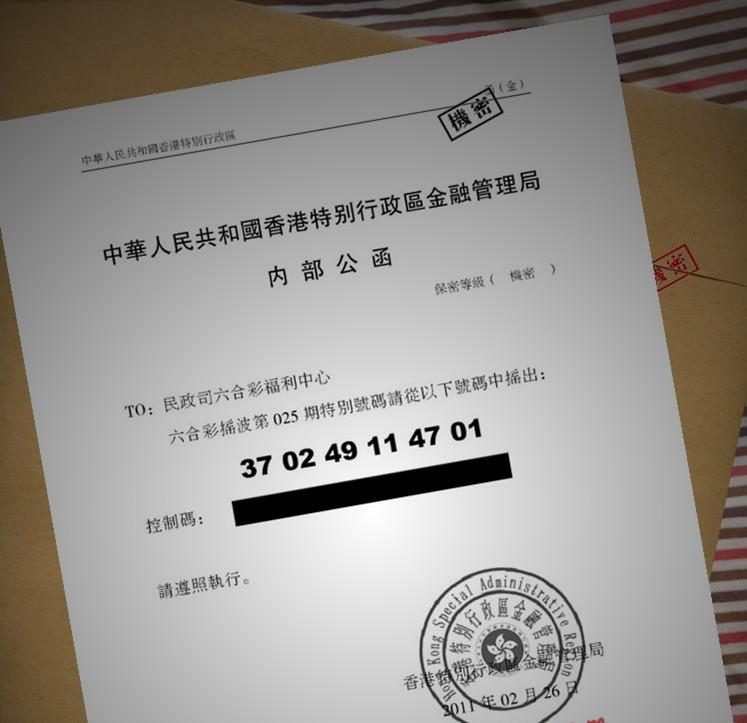 公函模板图片_国际商务职业资格证书介绍