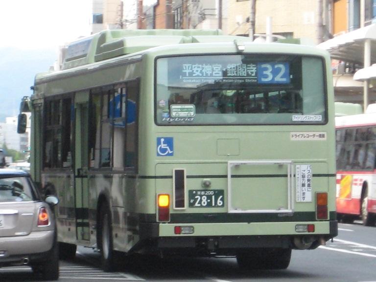 img_3230.jpg