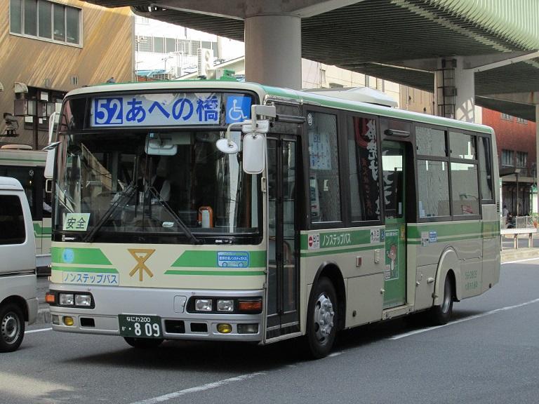 img_8315.jpg
