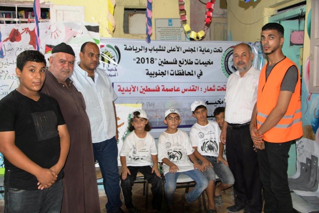 جمعية تختتم فعاليات مخيم العودة 39121810.jpg