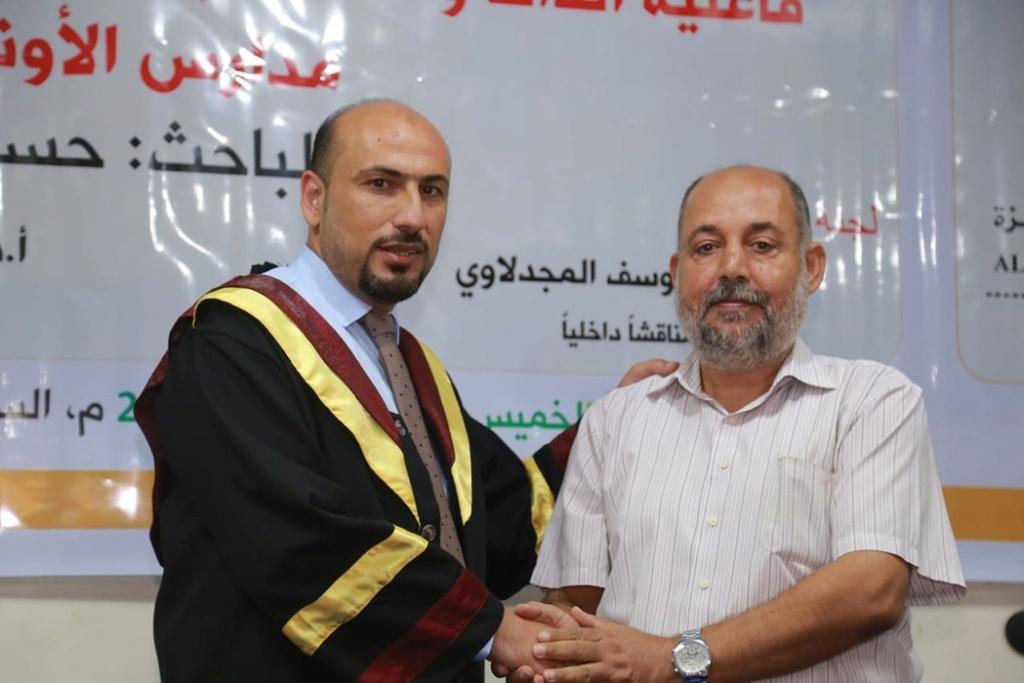 جامعة الأقصى تمنح الباحث حسين 39442510.jpg