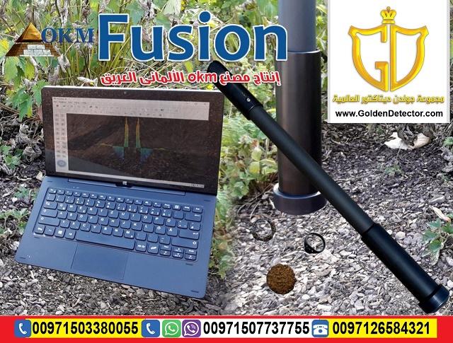 Fusion جهاز الذهب الحديث 1b9dd310.jpg