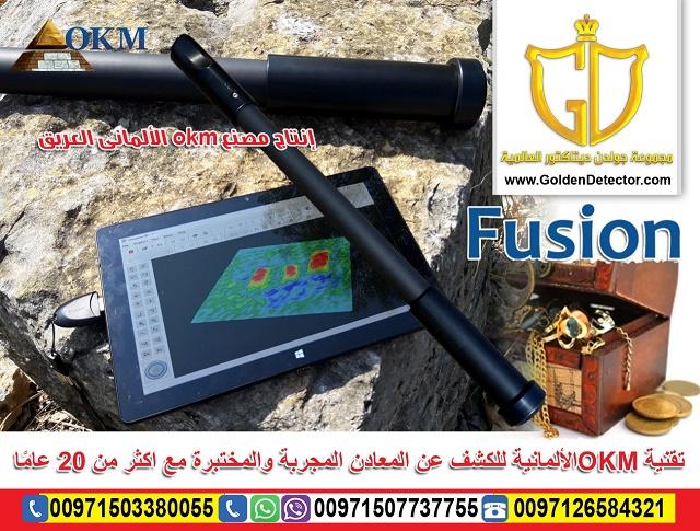 Fusion جهاز الذهب الحديث 3d774610.jpg