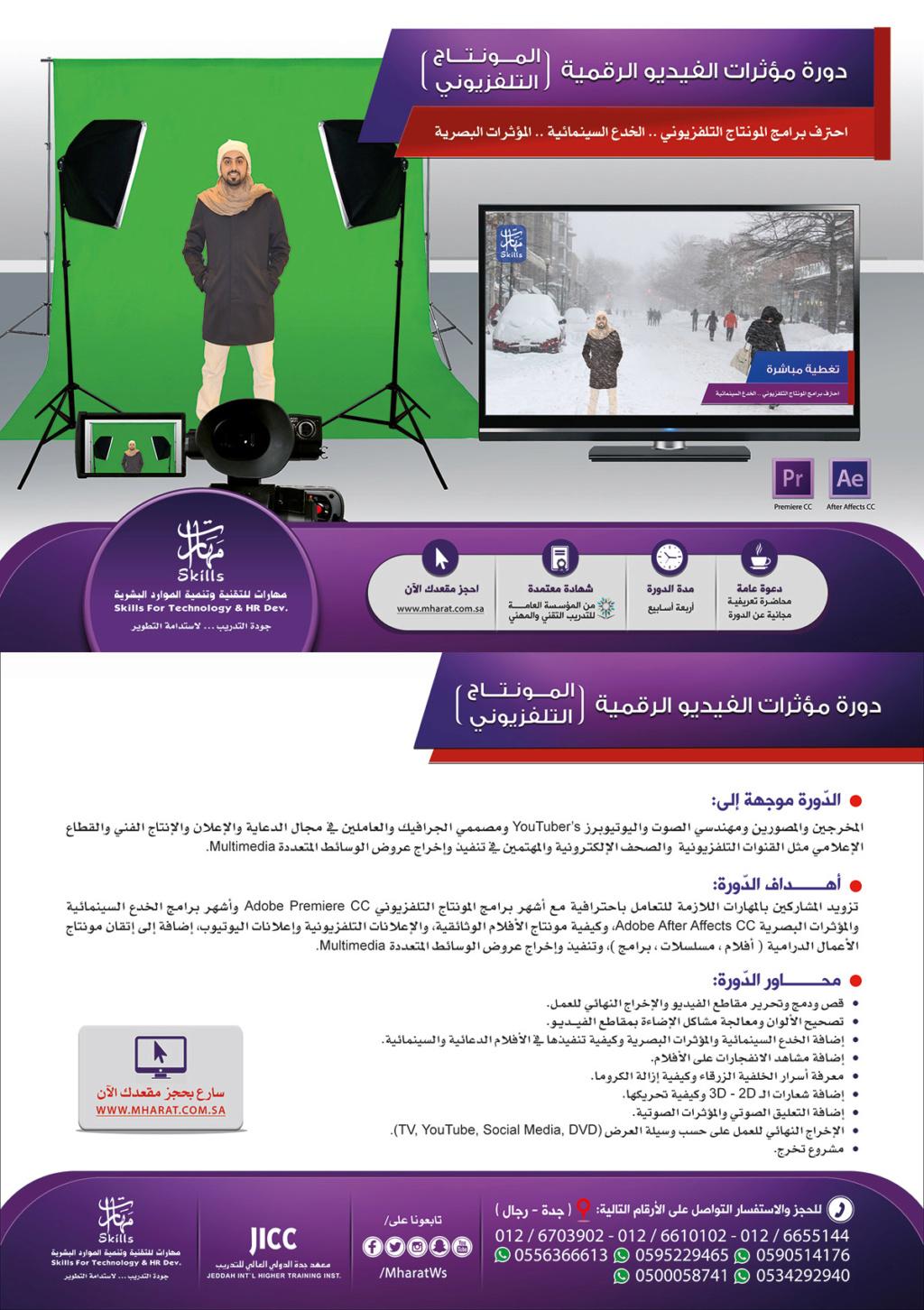 2f81c72dd فرص عمل للسعوديين والسعوديات فقط هل تبحث او تبحثي عن وظيفة سجل/ي بيانتك في  الرابط التالي https://goo.gl/forms/digW5PNZ8B0h46ie2